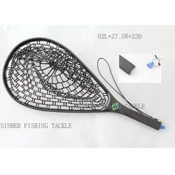 carbon fiber landing net
